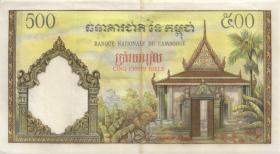 Kambodscha / Cambodia P.14 500 Riels (1958-70) (2)