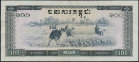 Kambodscha / Cambodia P.24 100 Riels 1975 (1-)
