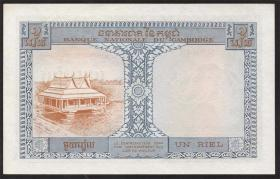 Kambodscha / Cambodia P.01 1 Riel (1955) (1)