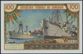 Kamerun / Cameroun P.10 100 Francs (1962) (1)