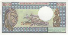 Kamerun / Cameroun P.16c 1000 Francs 1978 (1-)