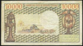 Kamerun / Cameroun P.18b 10000 Francs o.D. (3)
