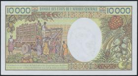 Kamerun / Cameroun P.23a 10000 Francs (1984) (1/1-)