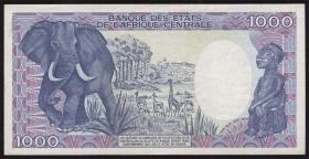 Kamerun / Cameroun P.25s 1000 Francs 1985 Specimen (1)