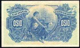 Kap Verde / Cape Verde P.13 10 Centavos 1914 (3+)