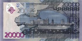 Kasachstan / Kazakhstan P.45 20000 Tenge 2013 (2015) (1)