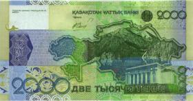 Kasachstan / Kazakhstan P.31b 2000 Tenge (2006) (1)