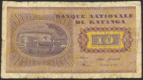Katanga P.05a 10 Francs 1960 (5)