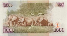 Kenia / Kenya P.45c 1000 Shillings 2.8.2004 (1)