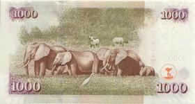 Kenia / Kenya P.51e 1000 Shillings 2010 (1)