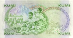Kenia / Kenya P.20f 10 Shillings 1987 (1)