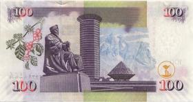 Kenia / Kenya P.48c 100 Shillings 2008 (1)