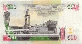 Kenia / Kenya P.50b 500 Shillings 2006 (1)