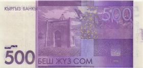 Kirgistan / Kyrgyzstan P.28b 500 Som 2016 (1)