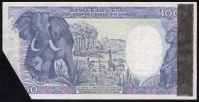 Kamerun / Cameroun P.26s 1000 Francs (1986) Specimen (1)