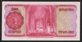 Kolumbien / Colombia P.416 500 Pesos Oro 1973 (1)