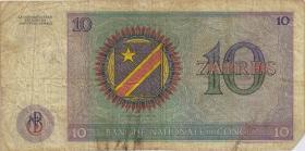 Kongo / Congo P.015a 10 Zaires 1971 (5)