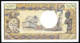 Kongo / Congo Volksrepublik P.04c 5000 Francs (1978) (1)