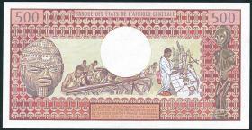 Kongo / Congo Volksrepublik P.02d 500 Francs 1984 (1)