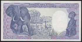 Kongo / Congo Volksrepublik P.09s 1000 Francs 1985 Specimen (1)