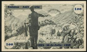 Kuba / Cuba P.G14 100 Pesos 1958 Guerilla-Banknote (1)