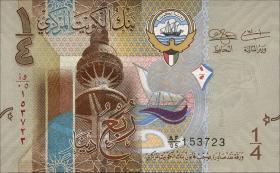 Kuwait P.29 1/4 Dinar (2014) (1)