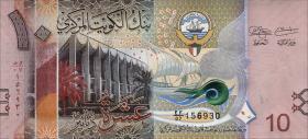 Kuwait P.33 10 Dinars (2014) (1)