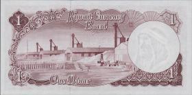 Kuwait P.03 1 Dinar L.1960 (1961) (1)