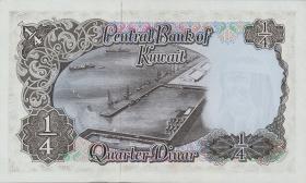 Kuwait P.06b 1/4 Dinar (1968) (1)