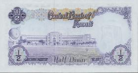 Kuwait P.07b 1/2 Dinar (1968) (1)