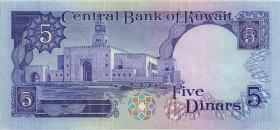 Kuwait P.14b 5 Dinar (1980-91) (2+)