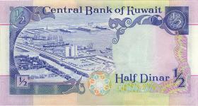 Kuwait P.18 1/2 Dinar (1992) (1)