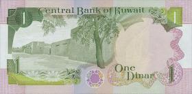 Kuwait P.19 1 Dinar (1992) (1)