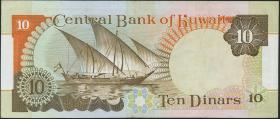 Kuwait P.21b 10 Dinars (1992) (2)