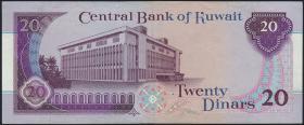 Kuwait P.22a 20 Dinars (1992) (2)