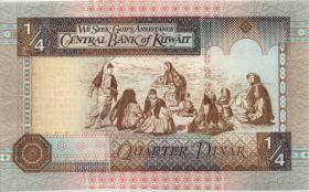 Kuwait P.23a 1/4 Dinar (1994) (1)