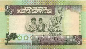 Kuwait P.24f 1/2 Dinar (1994) (1)