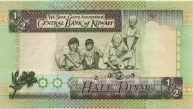 Kuwait P.24g 1/2 Dinar (1994) (1)