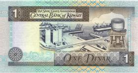Kuwait P.25g 1 Dinar (1994) (1)