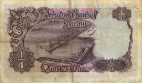 Kuwait P.06b 1/4 Dinar (1968) (3)