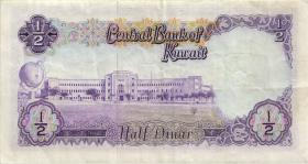 Kuwait P.07b 1/2 Dinar (1968) (3)