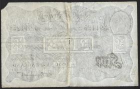 KZ Oranienburg 5 Pfund Fälschung 1936 (4)