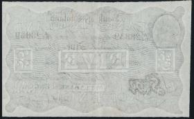 KZ Oranienburg 5 Pfund Fälschung 1936 (2+)