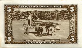 Laos P.02b 5 Kip (1957) (1)