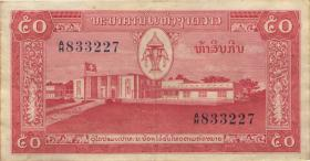 Laos P.05b 50 Kip (1957) (3+)