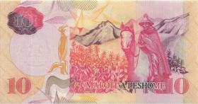 Lesotho P.15d 10 Maloti 2006 (1)