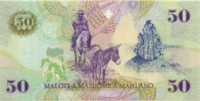 Lesotho P.17c 50 Maloti 1999 (1)