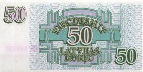 Lettland / Latvia P.40 50 Rubel 1992 (1)