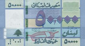 Libanon / Lebanon P.94c 50000 Livres 2016 (1)