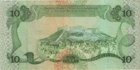 Libyen / Libya P.51 10 Dinars (1984) (3+